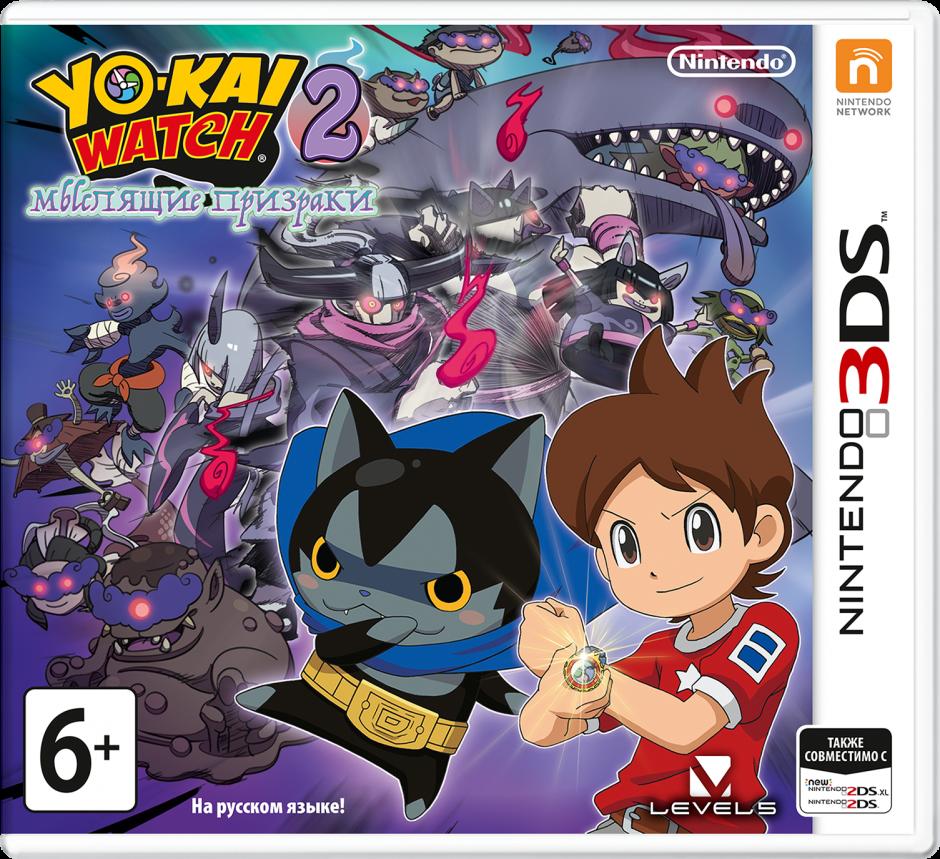 Nintendo YO-KAI WATCH 2: Мыслящие призраки Nintendo