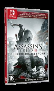 Nintendo Assassin's Creed III. Обновленная версия