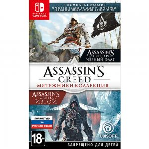 Nintendo Assassin's Creed. Мятежники - Коллекция