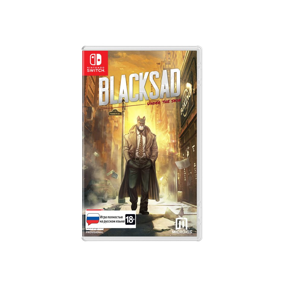 Nintendo Blacksad: Under The Skin Limited Edition Nintendo