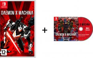 Nintendo Daemon X Machina. Day-1 Edition