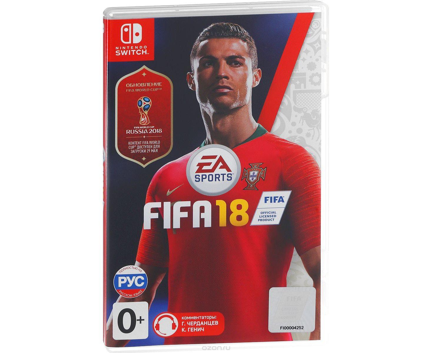 Nintendo FIFA 18 Nintendo