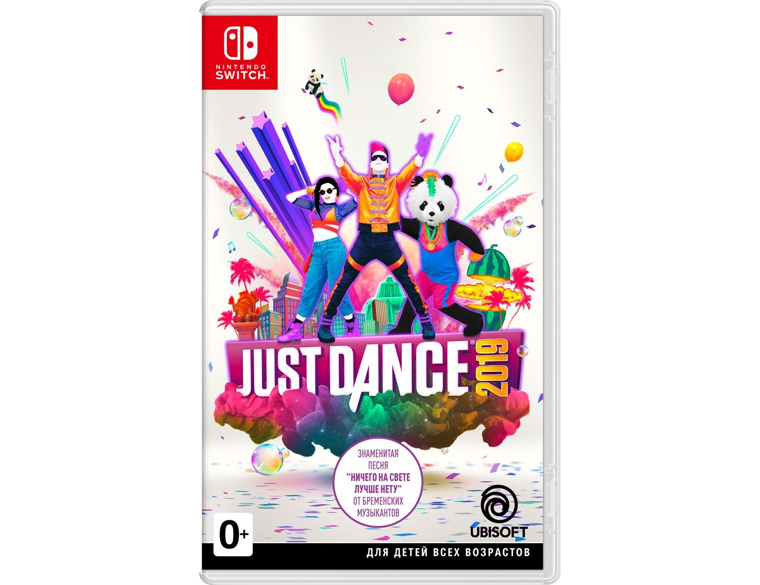 Nintendo Just Dance 2019 Nintendo