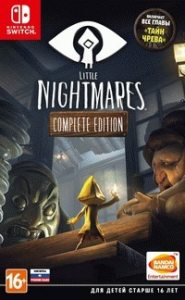 Nintendo Little Nightmares