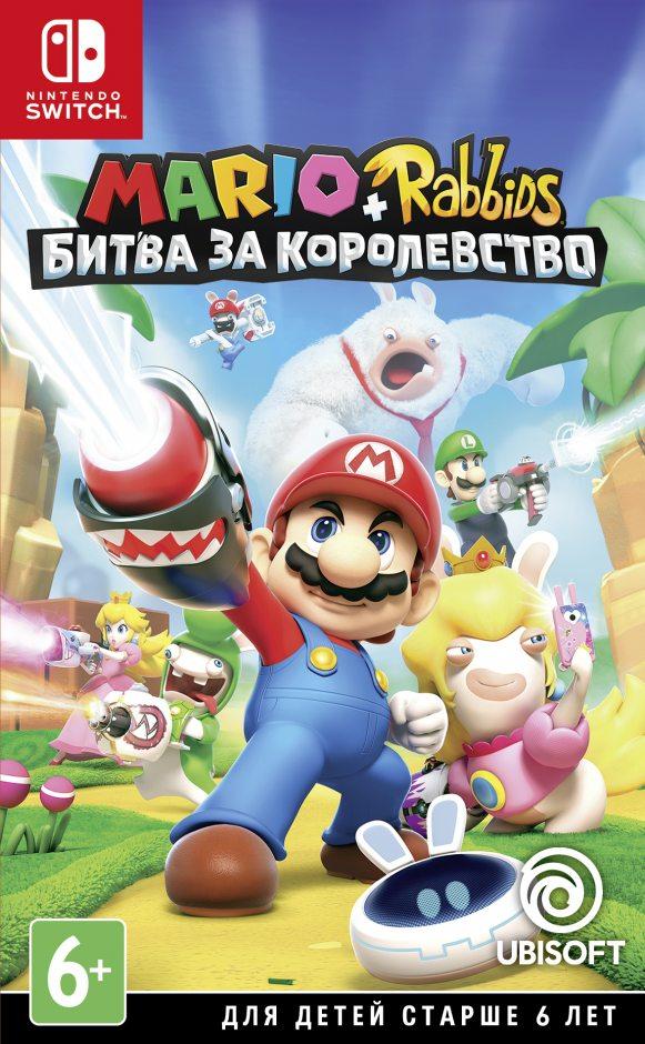 Nintendo Mario and Rabbids. Битва За Королевство Nintendo