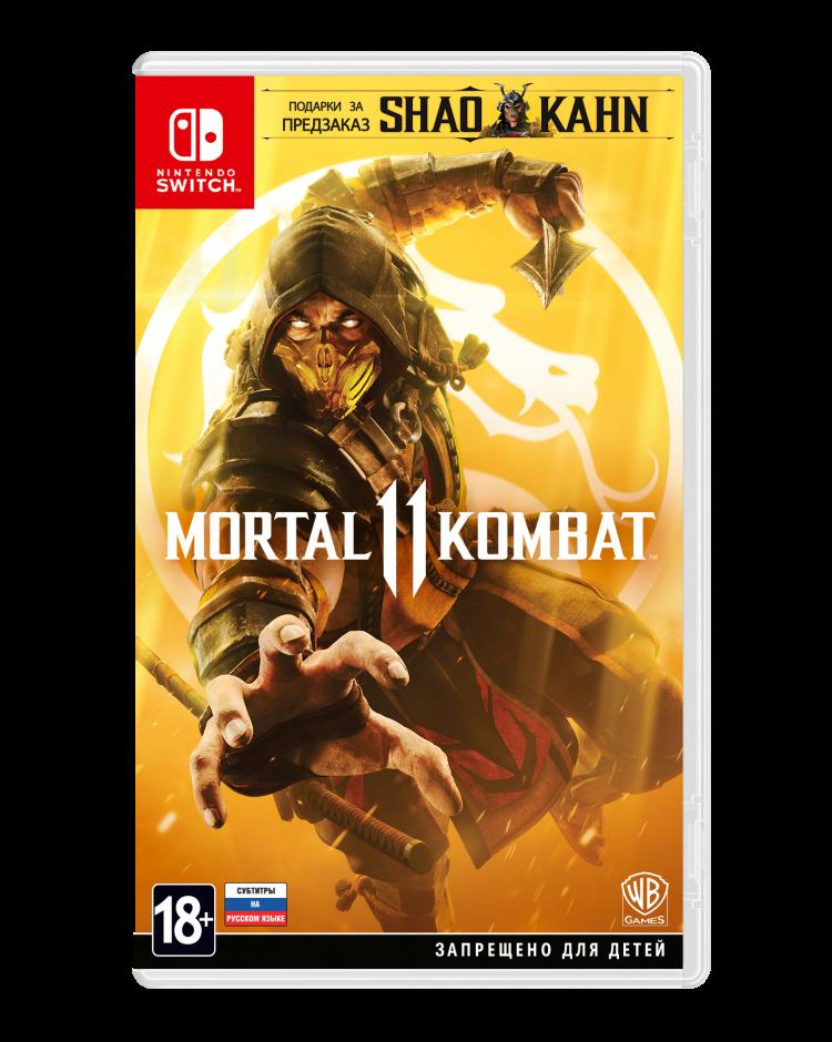 Nintendo Mortal Kombat 11. Специальное Издание Nintendo