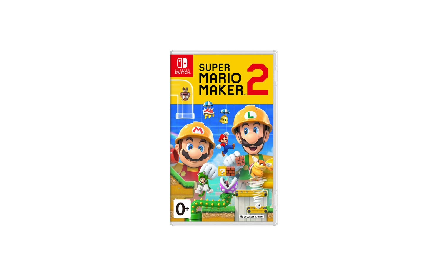 Nintendo Super Mario Maker 2 Nintendo