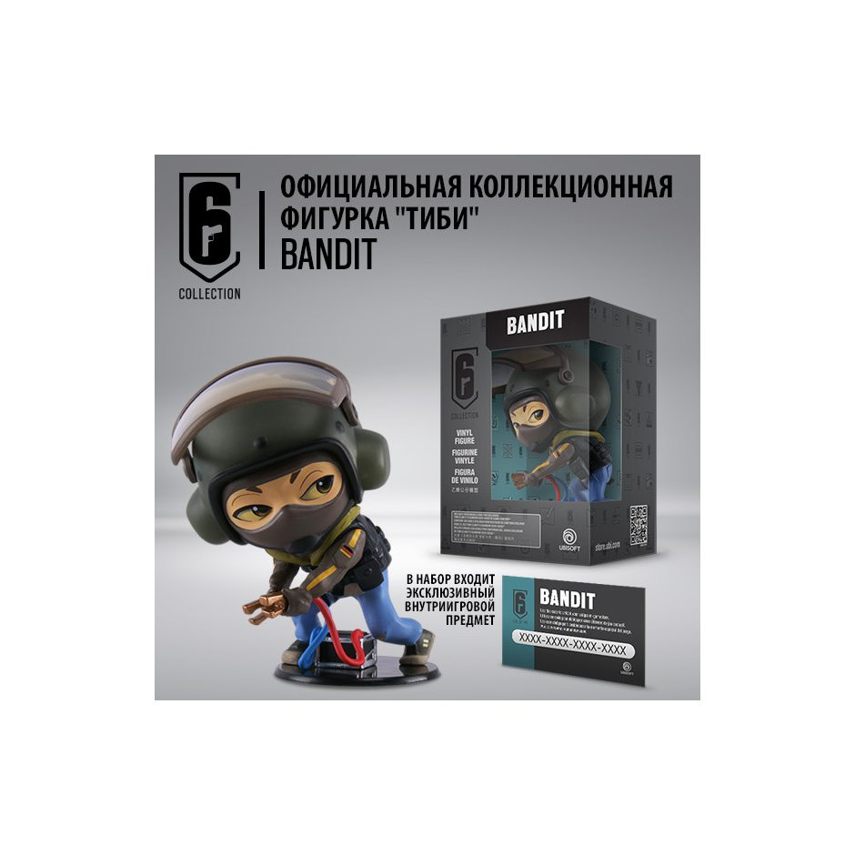Фигурка Six Collection: Bandit 10 см