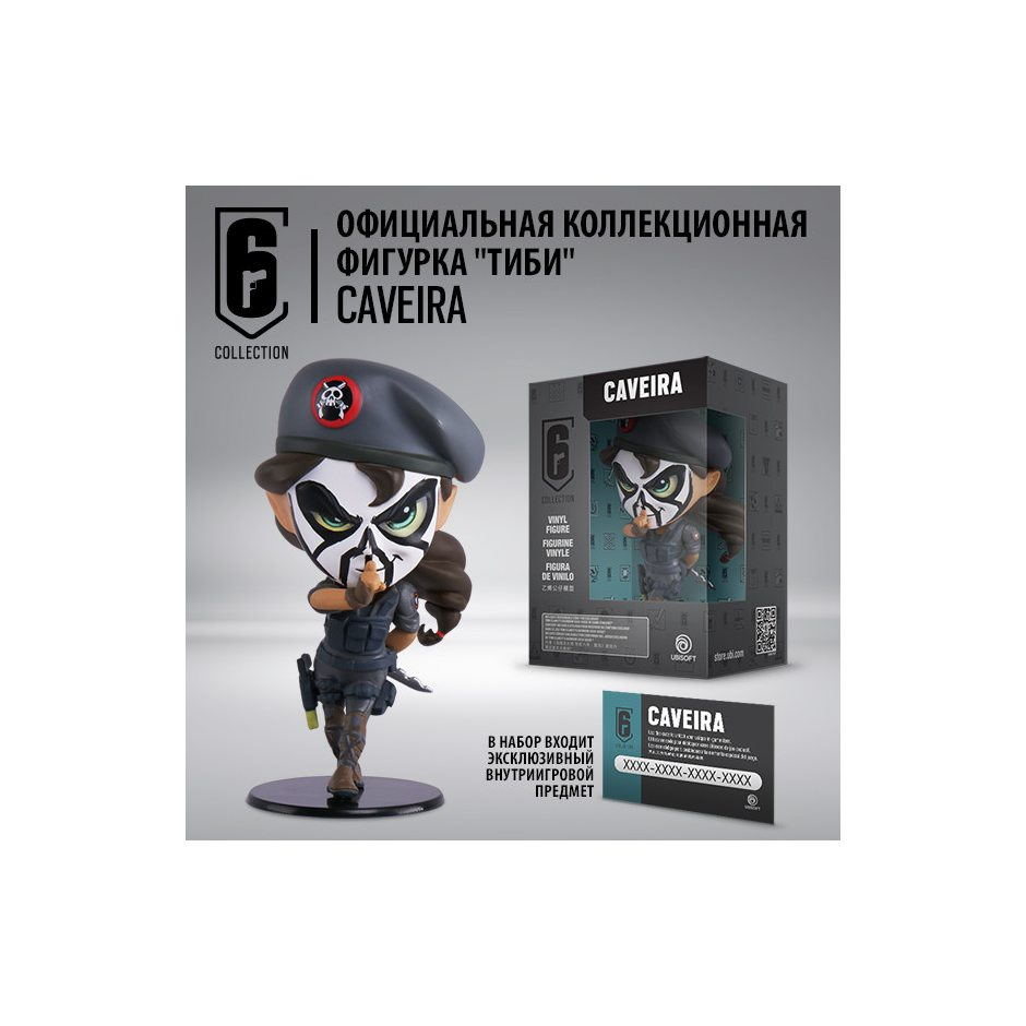 Фигурка Six Collection: Caveira 10 см