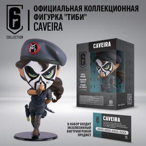 Фигурка Six Collection: Caveira 10 см
