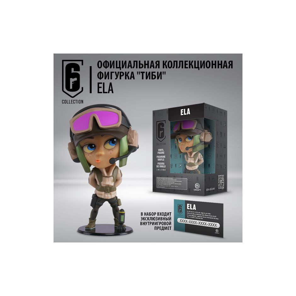 Фигурка Six Collection: Ela 10 см
