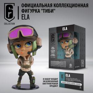 Фигурка Six Collection: Ela 10 см