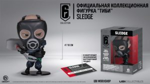 Фигурка Six Collection: Sledge 10 см