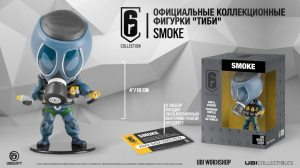 Фигурка Six Collection: Smoke 10 см