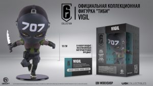 Фигурка Six Collection: Vigil 10 см