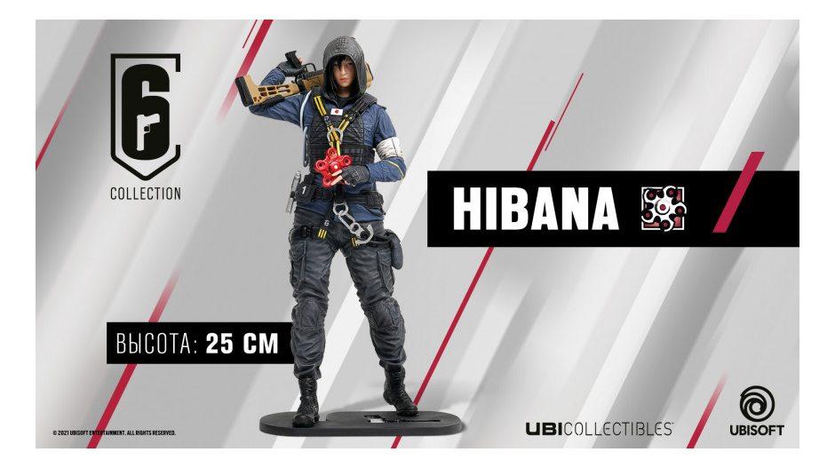 Фигурка Six Collection: Hibana (25 см)