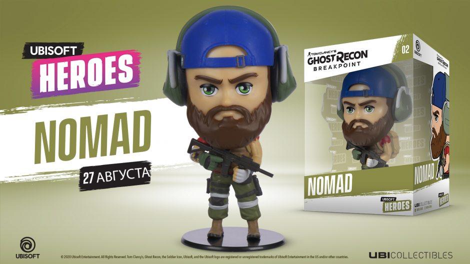 Ubisoft Heroes. Nomad