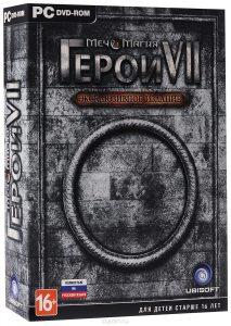 PC Меч и Магия. Герои VII. Эксклюзивное издание
