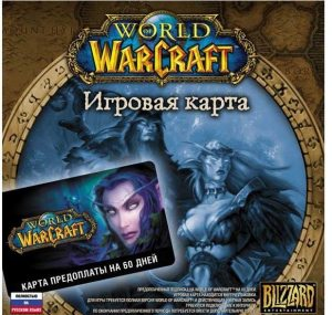 PC Тайм-карта World of Warcraft (60 дней)