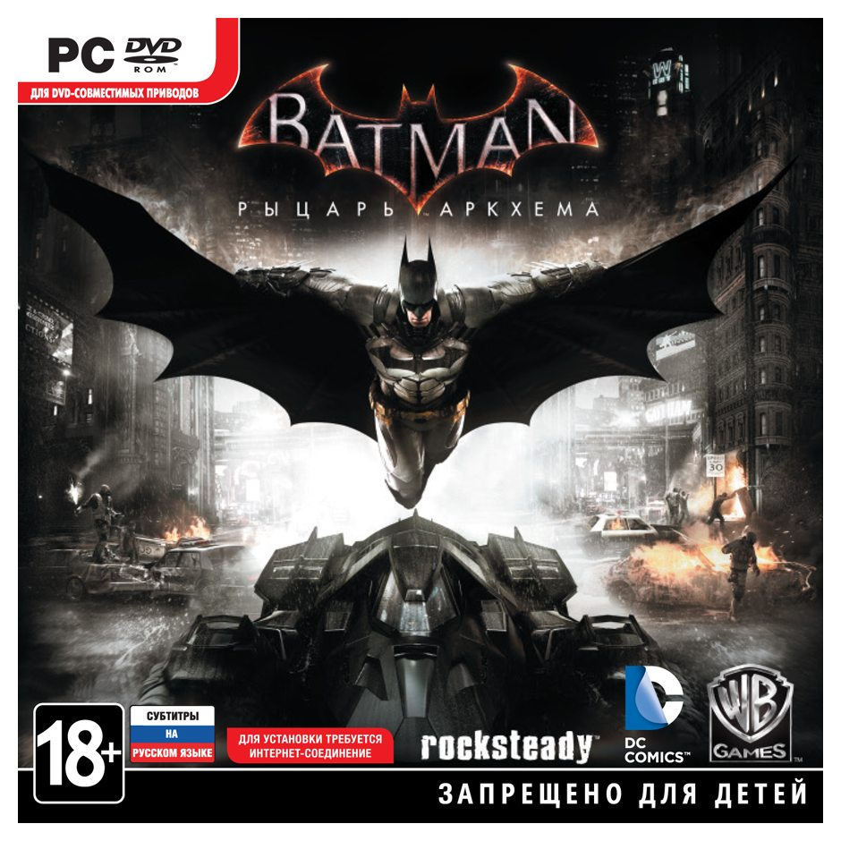 PC Batman: Рыцарь Аркхема PC