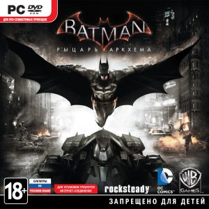 PC Batman: Рыцарь Аркхема