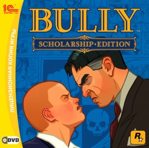 PC Bully: Scholarship Edition