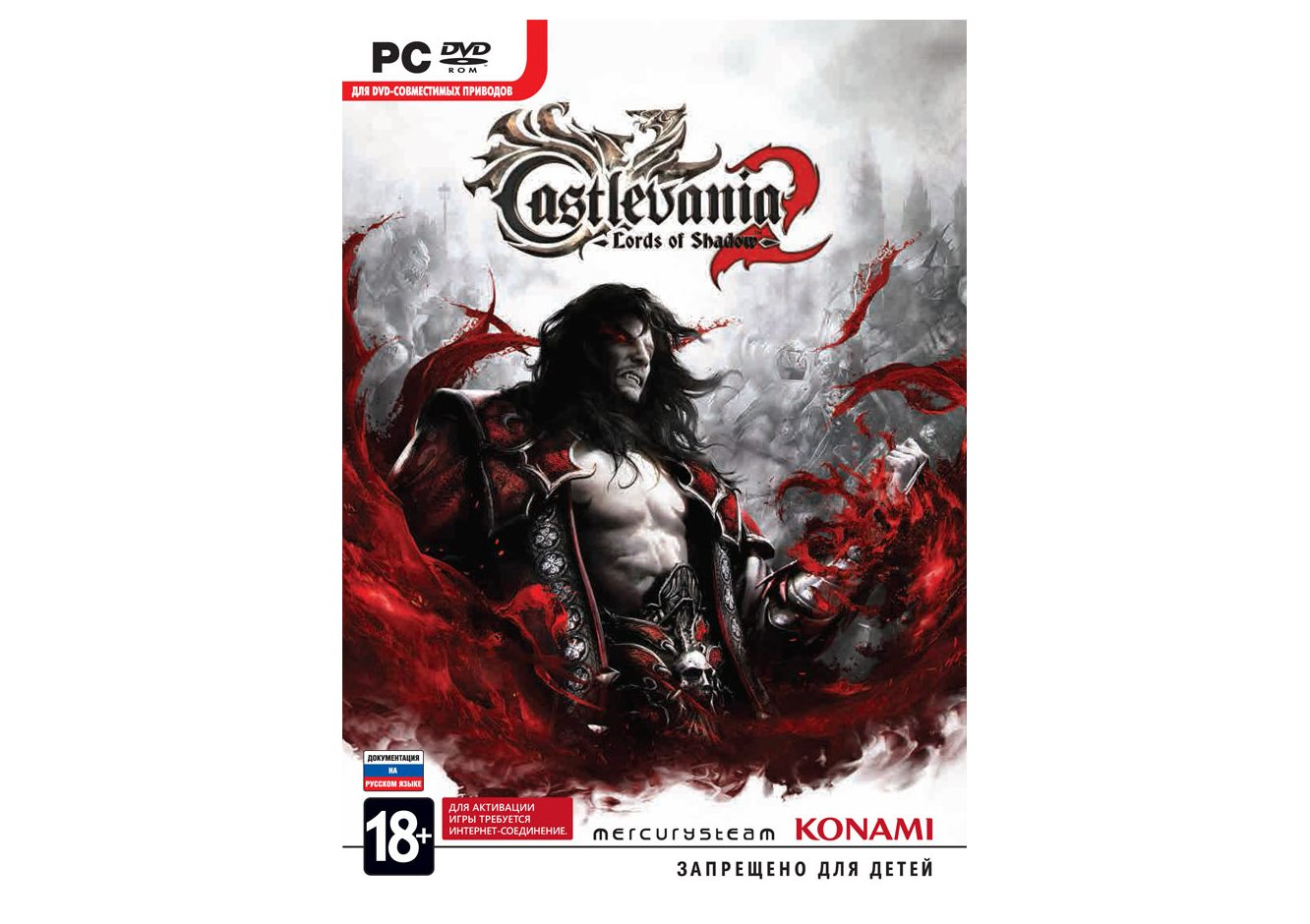 PC Castlevania: Lords of Shadow 2 PC