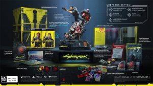 PC Cyberpunk 2077. Collector's Edition (код загрузки, без диска)