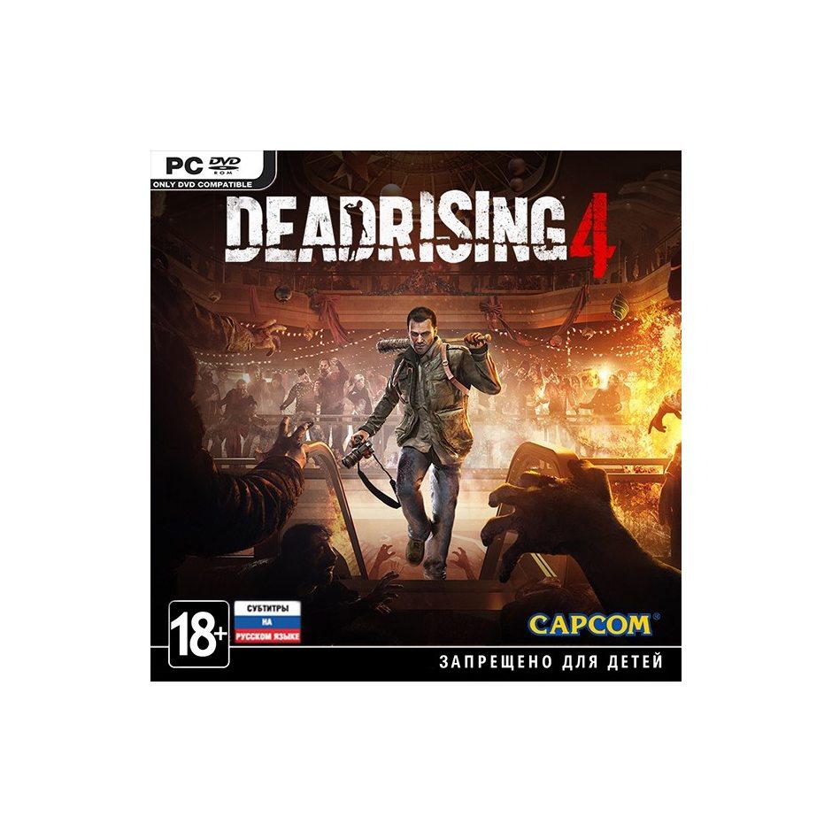 PC Dead Rising 4 PC