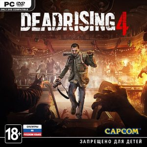 PC Dead Rising 4