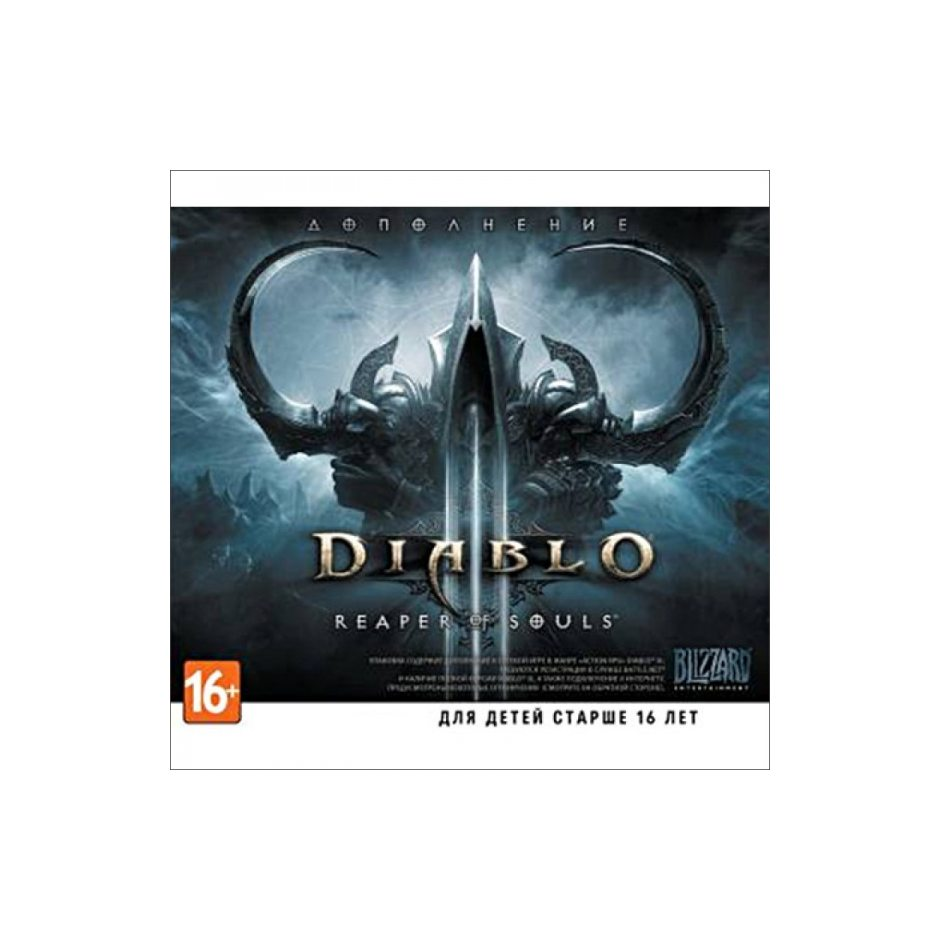 PC Diablo III: Reaper of Souls PC