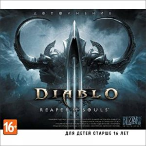 PC Diablo III: Reaper of Souls