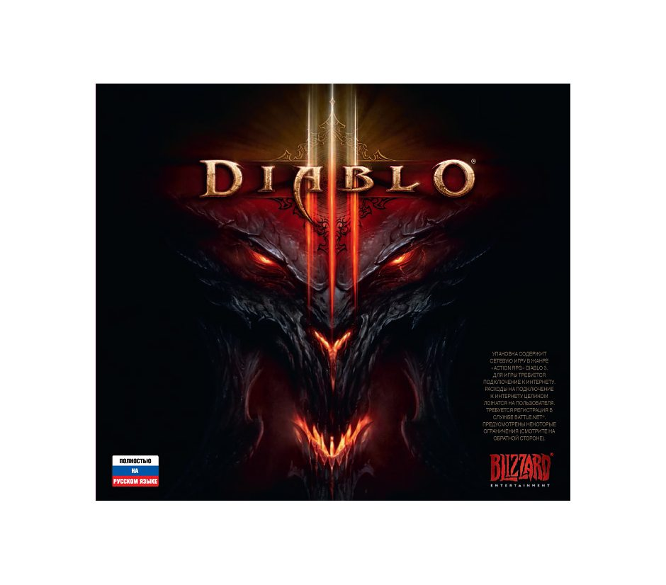 PC Diablo III PC