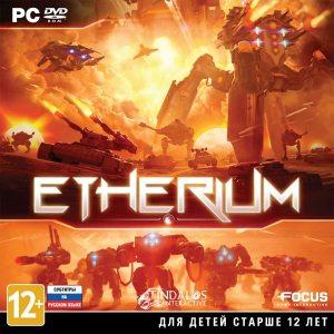 PC Etherium