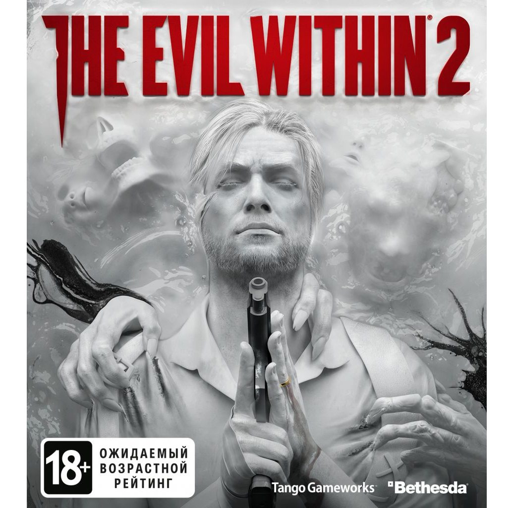 PC Evil Within 2 PC