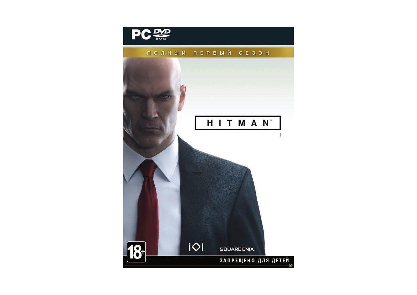 PC Hitman. Первый сезон PC