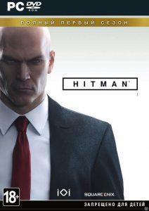 PC Hitman. Первый сезон