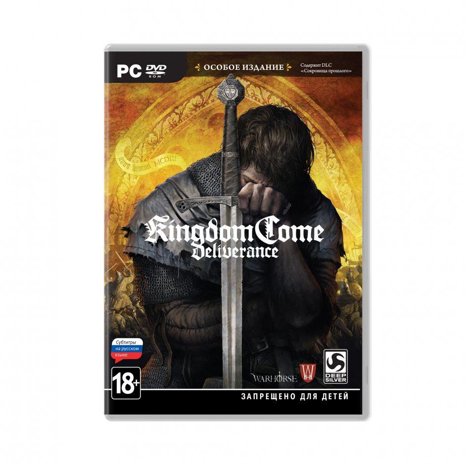 PC Kingdom Come: Deliverance. Особое издание PC