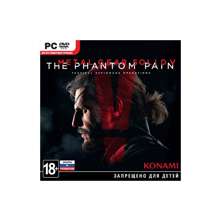 PC Metal Gear Solid V: The Phantom Pain PC