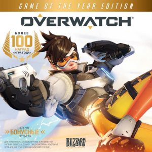 PC Overwatch: Game of the Year Edition
