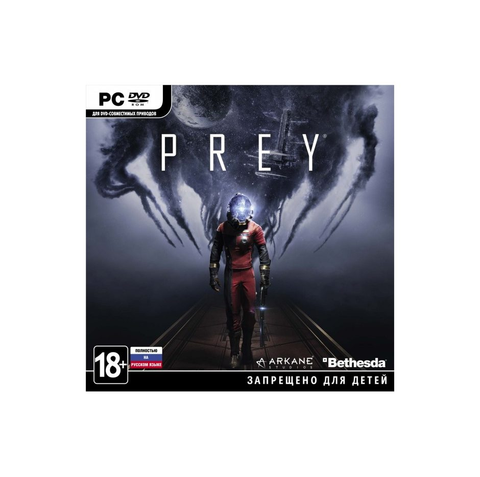 PC Prey PC