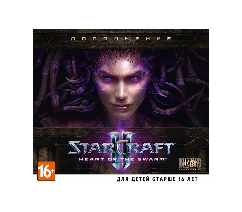 PC StarCraft II: Heart of the Swarm. Дополнени PC