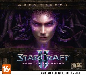 PC StarCraft II: Heart of the Swarm. Дополнени
