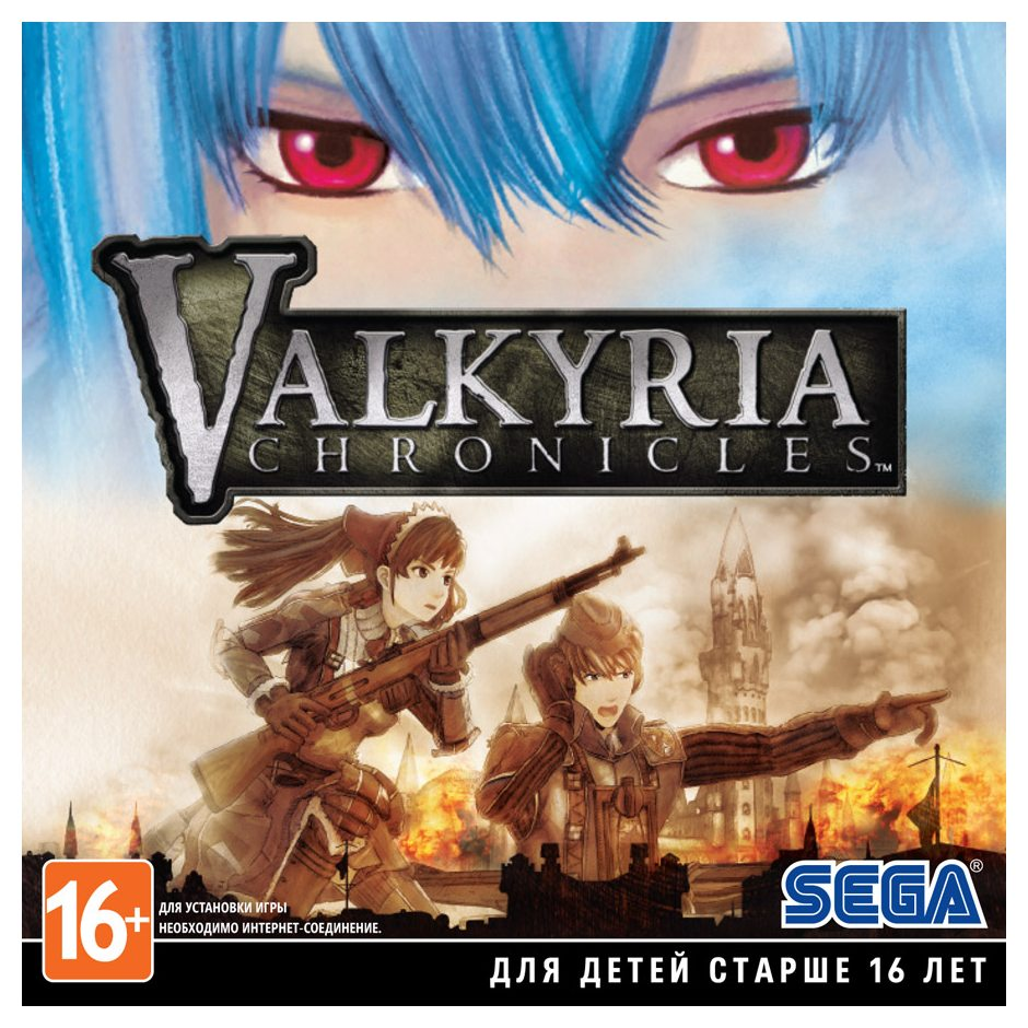 PC Valkyria Chronicles PC