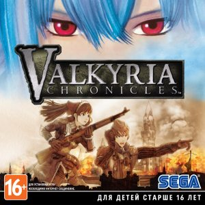 PC Valkyria Chronicles