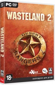 PC Wasteland 2