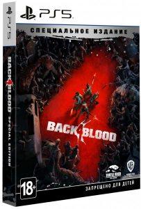 Back 4 Blood. Специальное Издание