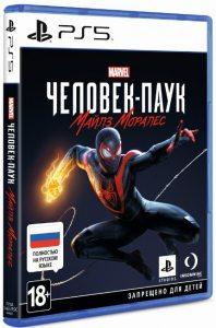 MARVEL Человек-Паук: Майлз Моралес (Marvel's Spider-Man: Miles Morales)