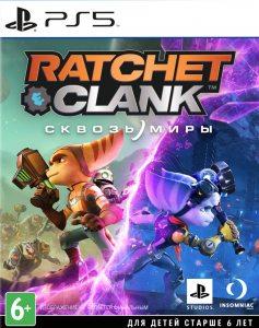 Ratchet And Clank: Сквозь миры