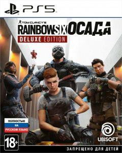 Tom Clancy's Rainbow Six: Осада. Deluxe Edition
